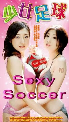 Sing gum zhook kao (2004)