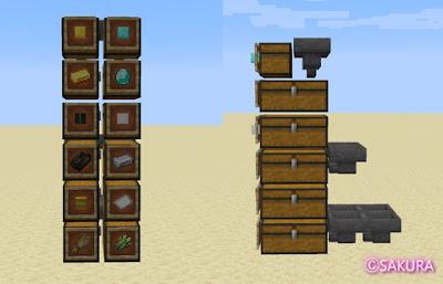 Minecraft 多段式倉庫 ダミーチェスト