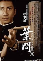 Ip Man. La leyenda<br><span class='font12 dBlock'><i>(Yip Man chinchyun (The Legend Is Born - Ip Man) )</i></span>