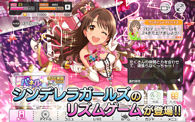 The Idolmaster Cinderella Girls Starlight stage Apk