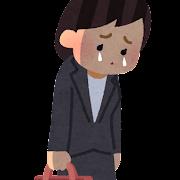 泣きながら歩く会社員のイラスト(女性)