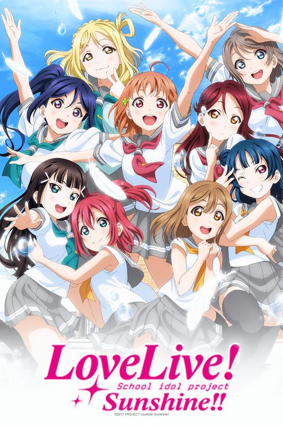 1001 nights anime movie