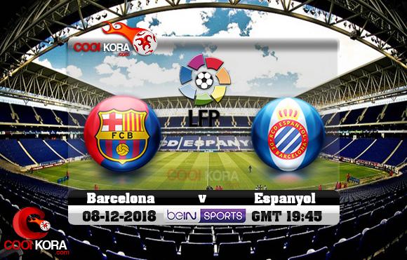 مشاهدة مباراة إسبانيول وبرشلونة اليوم 8-12-2018 في الدوري الأسباني