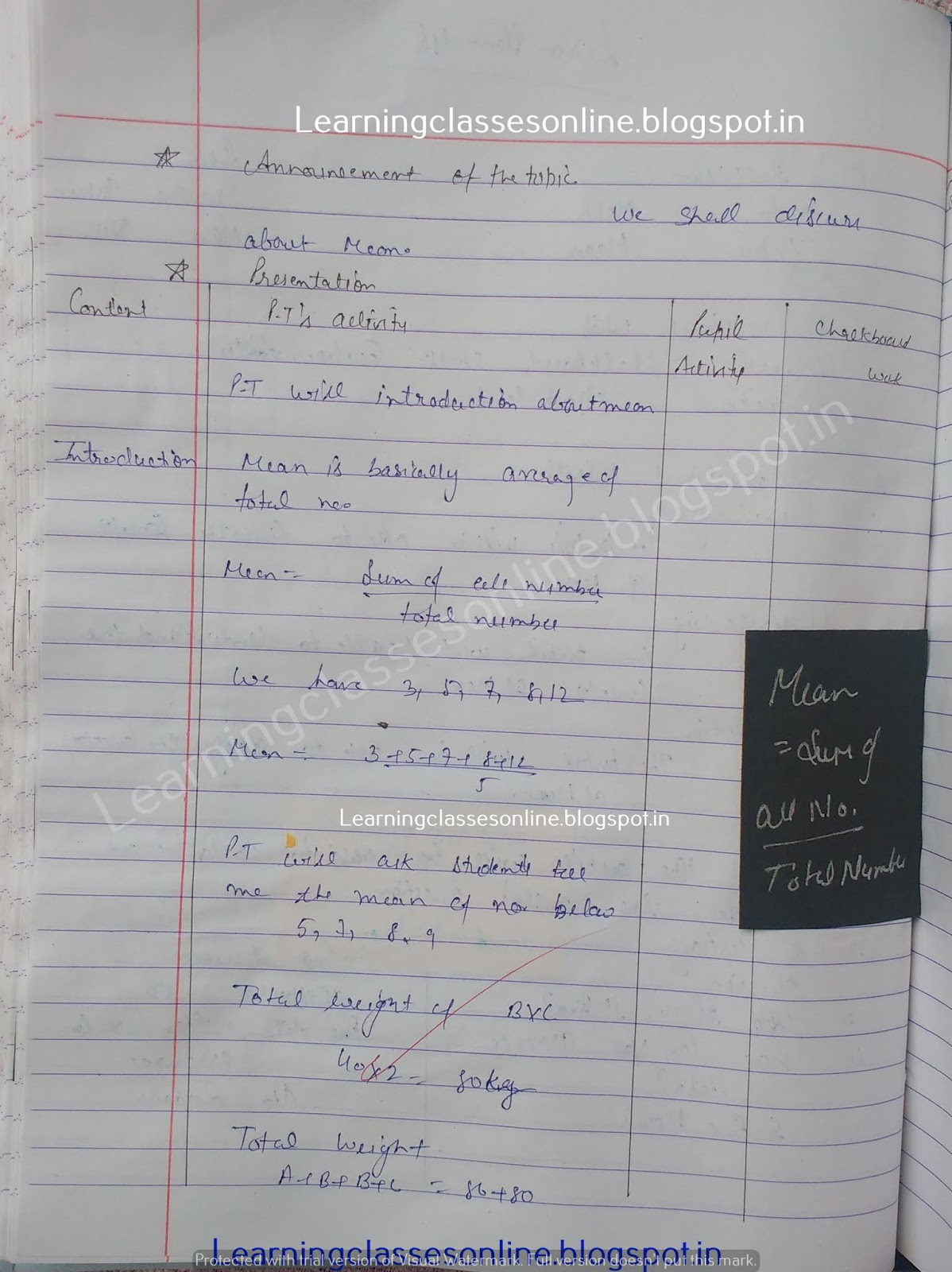 Mathematics Lesson Plans on Mean (Statistics)
