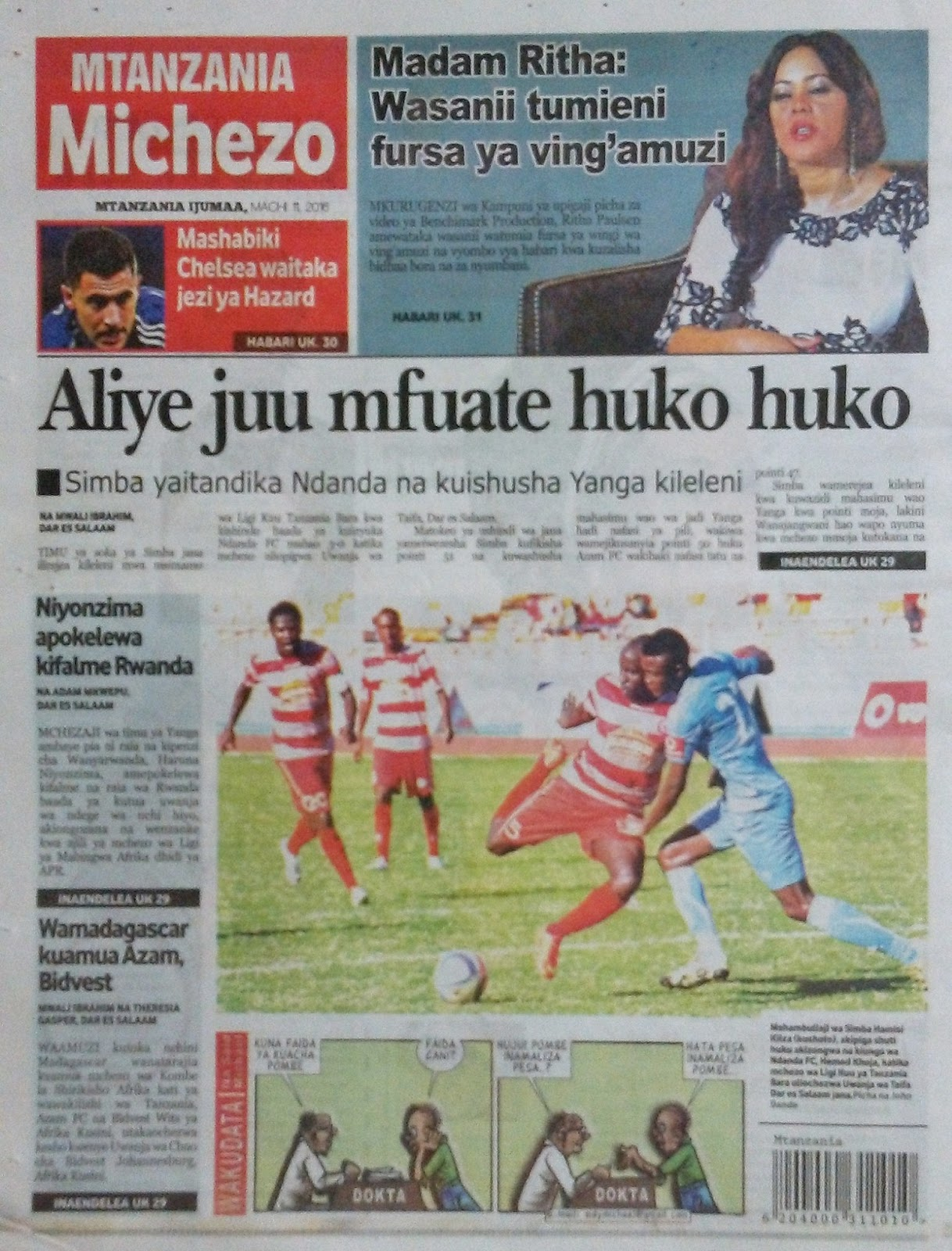 120 Chan Porn makubwa haya website entertinment celebrity news of tanzania