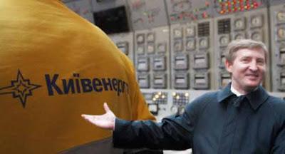 Ахметов отримав повний контроль над Київенерго та Західенерго