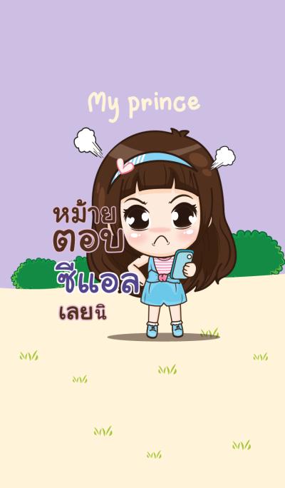 SEAL my prince_S V06