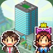Dream Town Story - VER. 1.7.5 Infinite Gem MOD APK