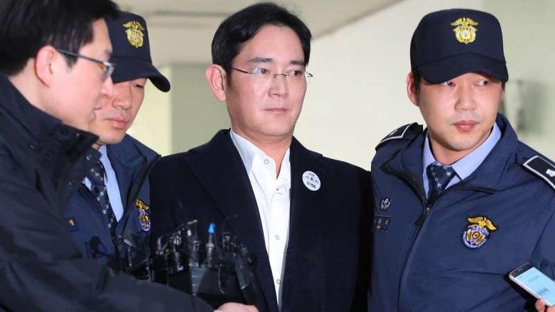 Samsung Corruption Scandal News