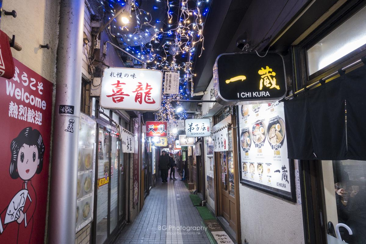 [日本] 三顧札幌拉麵橫町店 - blog.bellphoto.hk