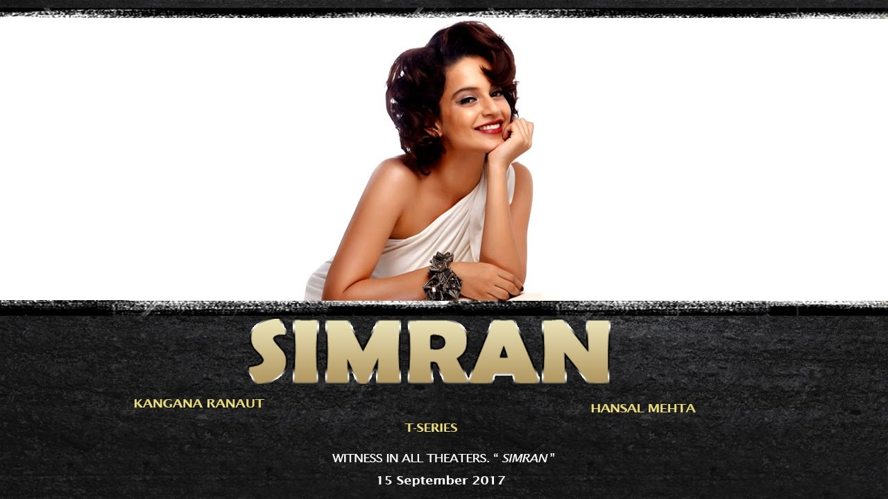 Simran Movie Screenshot