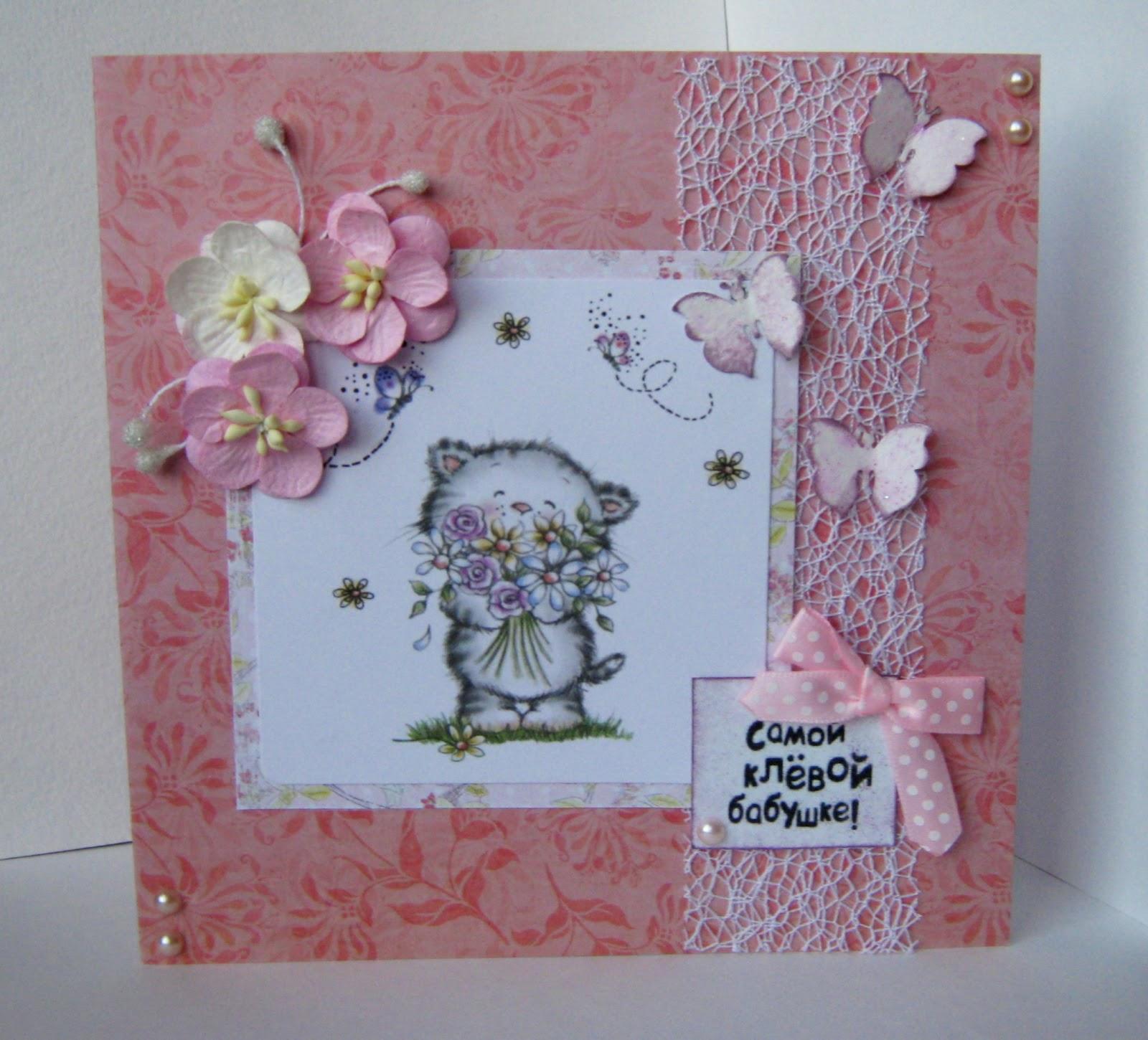 Как сделать для бабушки открытку на юбилей