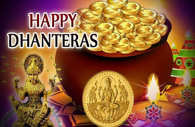 Happy Dhanteras 2018 GIF for Whatsapp & Facebook