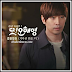 Lirik dan terjemahan lagu The Black Skirts {As Long As You Wait, Again} Ost Drama Korea Another Miss Oh