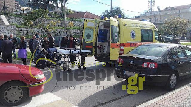 Ηγουμενίτσα: Αμάξι παρέσυρε πεζή τραυματίζοντάς την (+ΦΩΤΟ)
