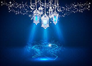 Powerful Ramadan Rizq Wazifa