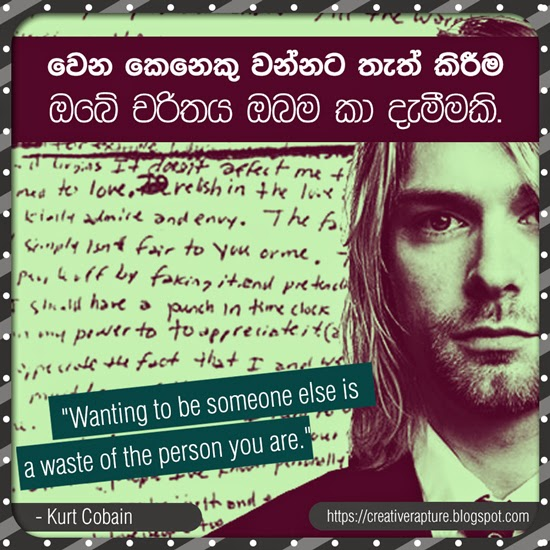 Image result for SINHALA LIFE QUOTES NEVER FORGET