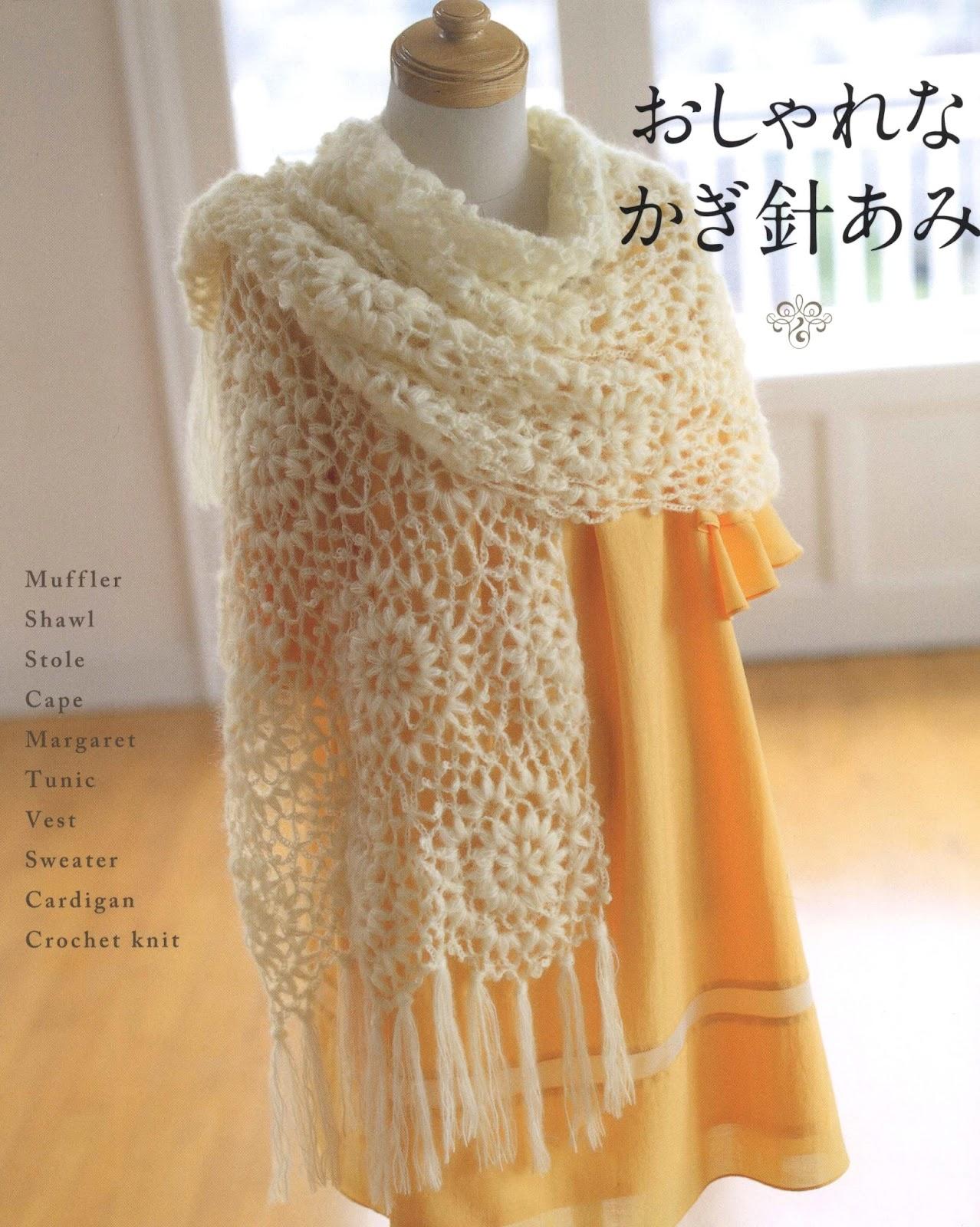 Magazine Elegant crochet 20 beautiful designs, Pattern (legante ...