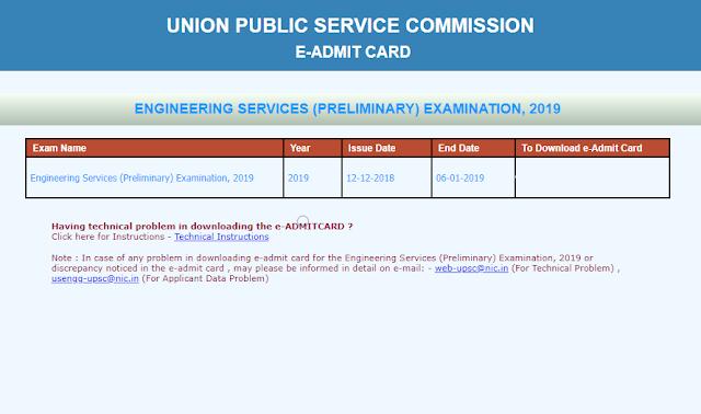 UPSC ECE Prelims Admit Card 2019