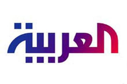 """العربية نت: """"الشبيحة"""" هاجموا الموقع لنشر خبر مزعوم عن انقلاب في قطر"""