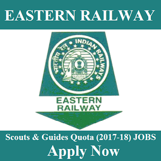 Eastern Railway Kolkata, West Bengal, WB RAILWAY, Railway, Indian Railway, scout and guides quota, 10th, freejobalert, Sarkari Naukri, Latest Jobs, eastern railway logo
