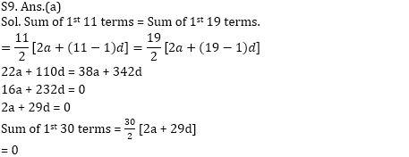 समान्तर श्रेणी और गुणोत्तर श्रेणी_250.1