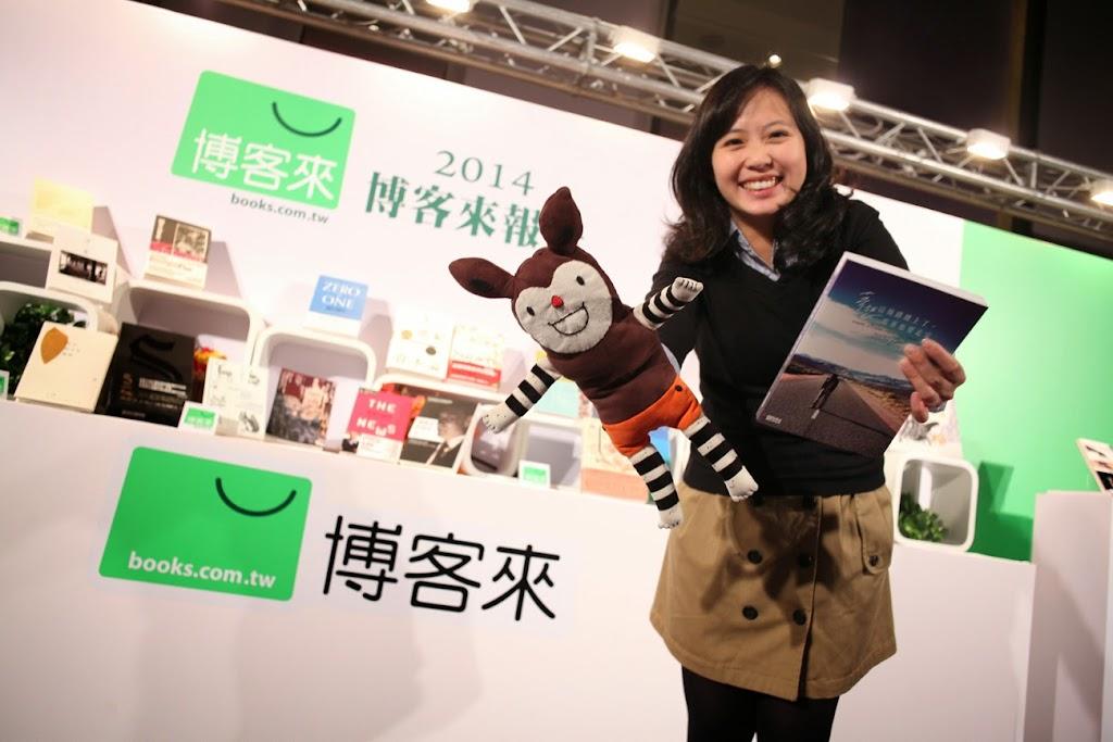 博客來三大動能:童書、社科和旅遊類書籍