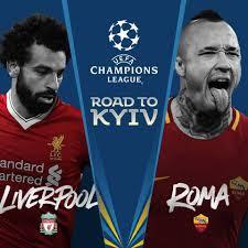 مباشر مشاهدة مباراة ليفربول وروما بث مباشر نصف نهائي 24-4-2018 دوري ابطال اوروبا يوتيوب بدون تقطيع