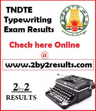 www.tndte.gov.in Result 2018 – TNDTE Typewriting Exam Result 2018