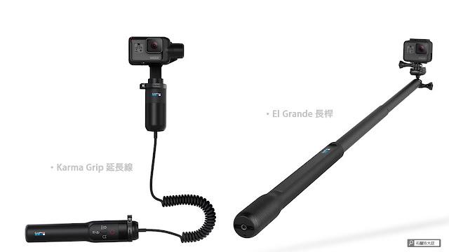 GoPro Karma Grip 三軸穩定器 - 其他使用