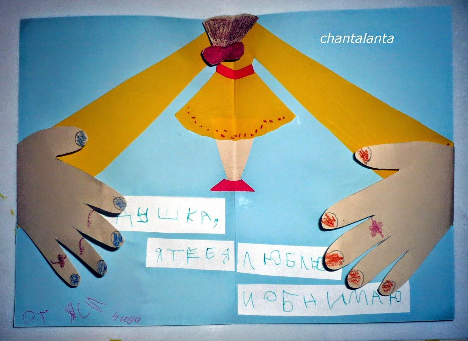 Открытки дедушке своими руками из цветной бумаги
