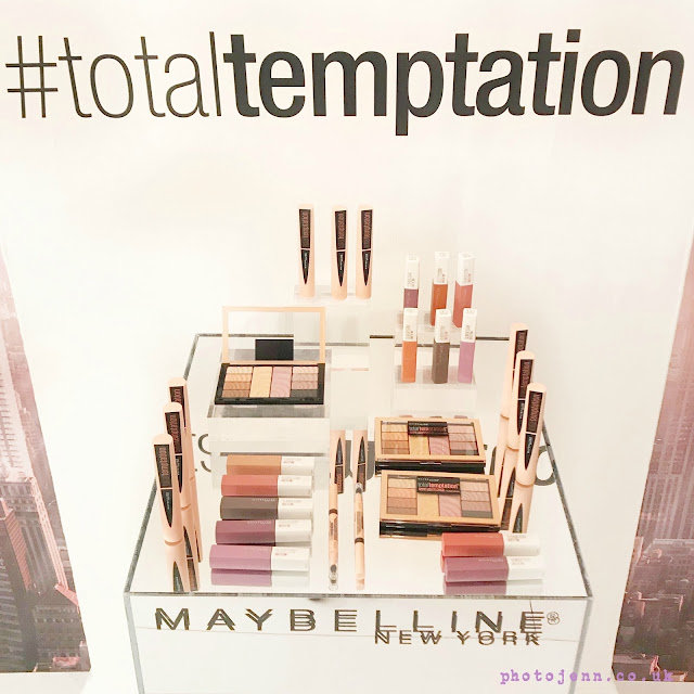 maybelline-2018-total-temptation-new