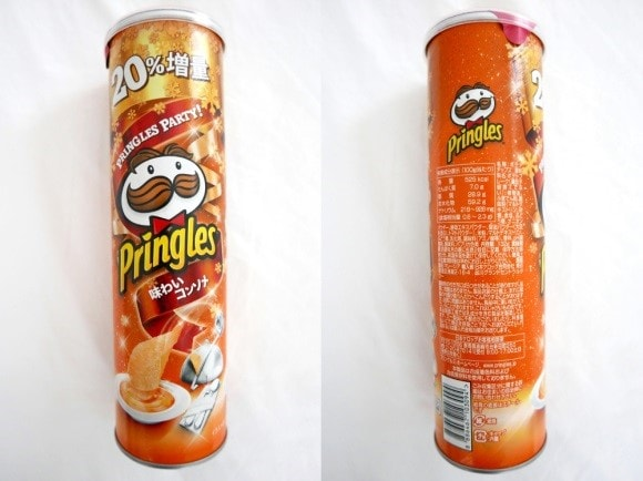 Pringles Winter Symphony – Ajiwai Consomme
