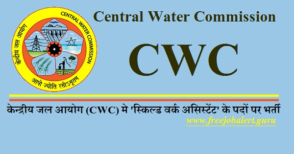 CWC Admit Card Download