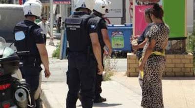 Συνελήφθησαν επ' αυτοφώρω δύο ημεδαπές Ρομά για κλοπή με τη μέθοδο της απασχόλησης