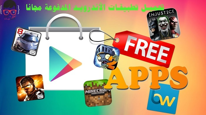 get free apps from blackmart