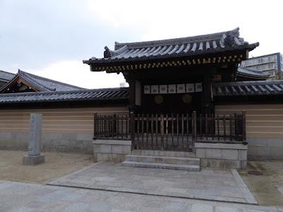 四天王寺 太子殿 猫の門