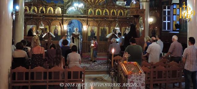 Άρτα: Με Κατάνυξη Ακολουθία Παρακλητικού Κανόνος Στην Ενορία Αγίου Δημητρίου Πέτα
