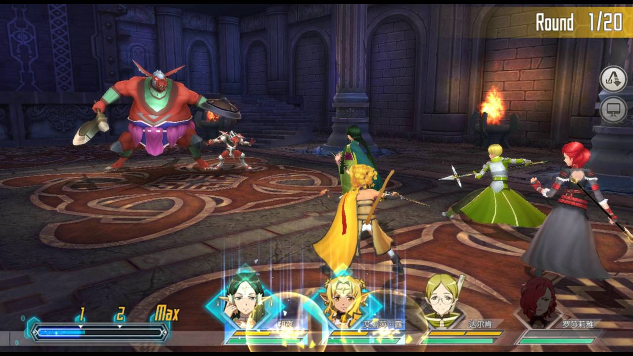 Sword Art Online Inifinity Moment English Patch Download Helprus S Blog