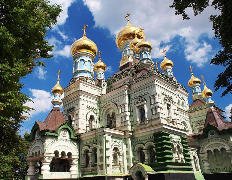 Pokrova Nunnery, Kiev, Ukraine