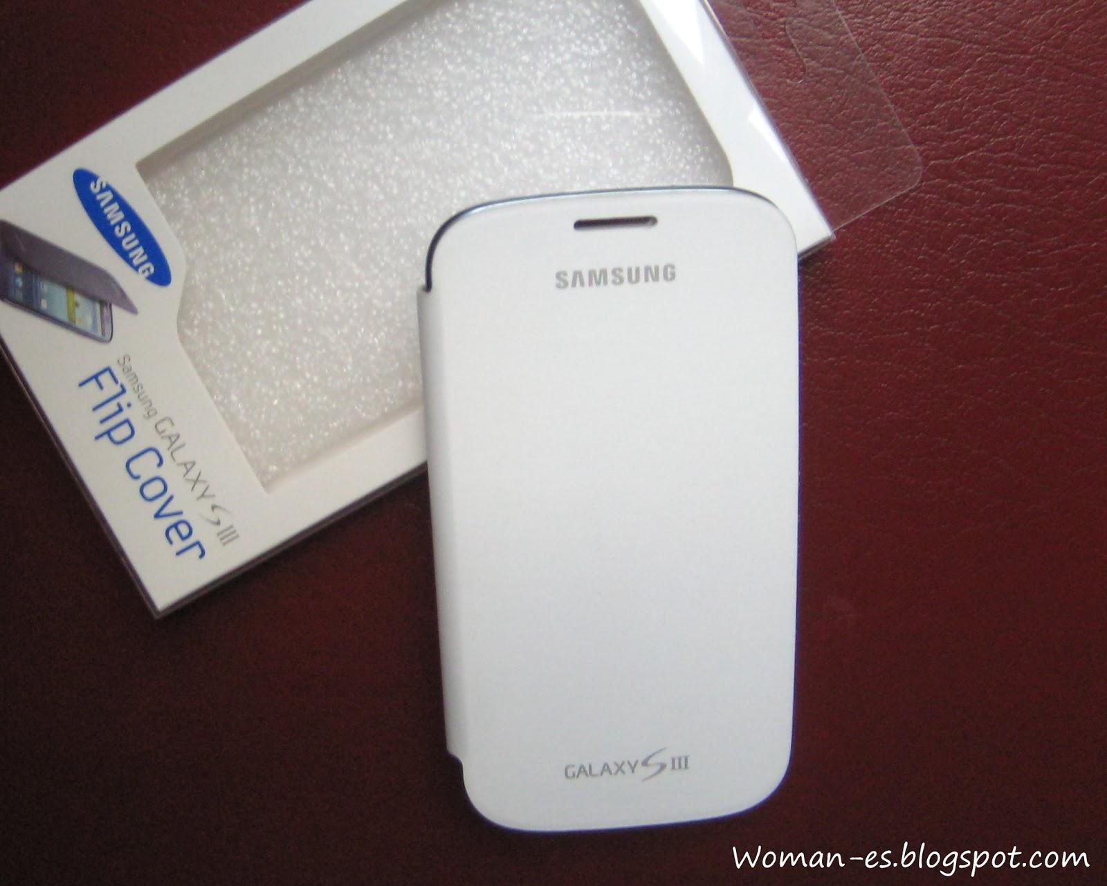 89dfdadc79f Se trata de MyTrendyPhone España en la que podemos encontrar desde los  accesorios más asequibles hasta las marcas de lujo como Piel Frama o Guess.