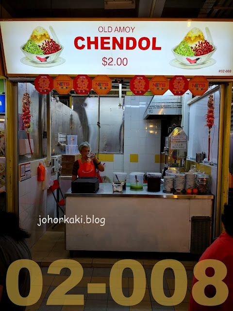 Old-Amoy-Chendol