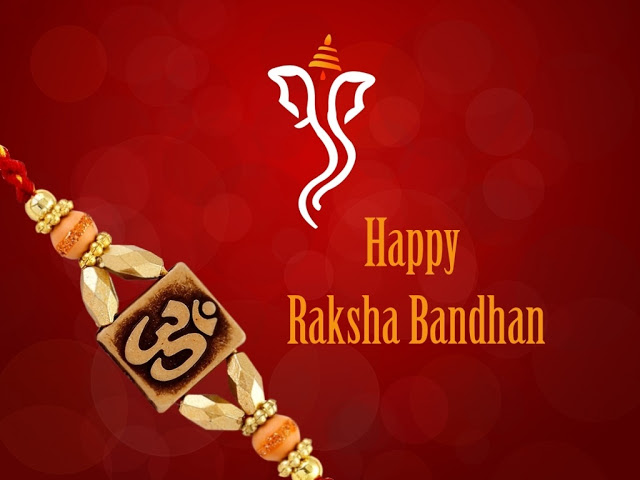 brother and sister raksha bandhan images