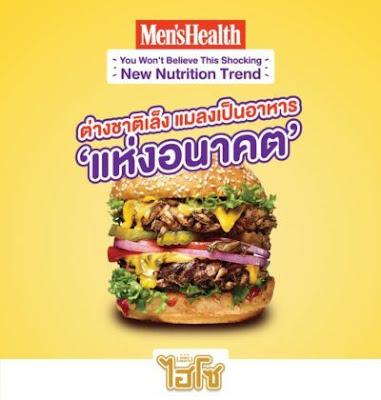 Berbagai Olahan Makanan Dari Jangkrik Versi Thailand