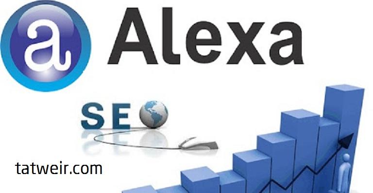 موقع أليكسا لترتيب المواقع Alexa