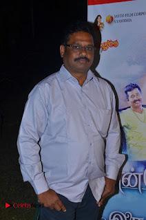 Ennodu Nee Irundhaal Tamil Movie Audio Launch  0032.jpg