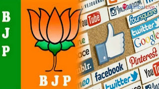 BJP spent more than highest money in the promotion of Facebook and Google on digital platforms