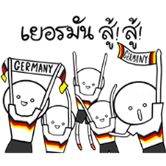 World Cup Germany Supporters Stickers