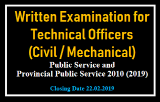 Written Examination for Technical Officers (Civil / Mechanical) in Public Service and Provincial Public Service 2010 (2019)