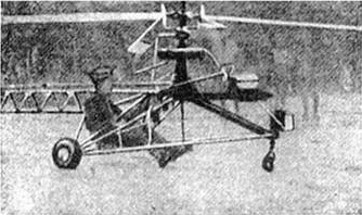 Rotor Stabilizer RI-H (1948) YSH (1950) Seomarcopter(1954) Kepik (1964)
